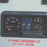 型号ZN-100-5挖掘机彩屏仪表研发制作批发装载机电子监控器维修