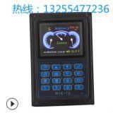 工程机械配件WJK-7Z电子仪表 研发制作批发装载机电子监控器维修