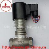 超高温电磁阀 QHPS-20 导热油电磁阀
