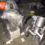 全不锈钢蒸汽法兰式电磁阀ZBSF-16P防爆不锈钢电磁阀 工业电磁阀