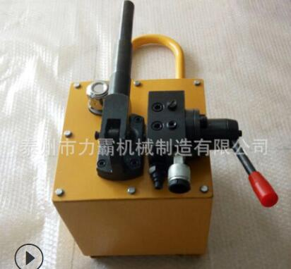 厂家供应手动泵手动液压泵手动高压油泵 大容量手动泵