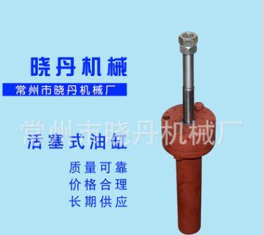 液压升降平台专用液压油缸 非标定制活塞式油缸 轻型液压油缸