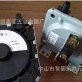 热水器 壁挂炉风压开关 代加工 贴牌OEM生产 零部件销售T13-KFR