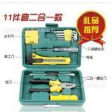 11件套双头螺丝刀 五金手动组合工具箱 组套礼品包套装 小12件套