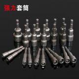 厂家生产 六角磁性套筒 风批套筒内六角套筒强力套筒扳手