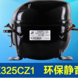 压缩机冰箱配件K325CZ1东贝小型冰柜压缩机r134a冷冻快速制冷原