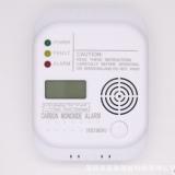 CO气感厂家直销 独立式一氧化碳报警探测器YQ-826 安防配件