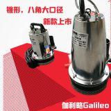 微型直流自吸泵 24伏自吸水泵 直流水泵供应商 优品