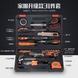 家用工具箱套装五金工具套装家用多功能维修电工电钻工具箱31件套