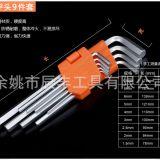 五金工具内六角扳手套装铬钒钢内六方扳手工业级9件套 内6角
