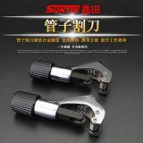 鑫田5寸切管器不锈钢管子割刀金属切割器仪表管割刀切管器