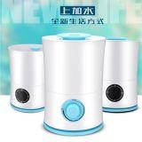 上加水智能遥控办公室家用卧室创意礼品超声波空气净化香薰加湿器