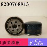 厂家供应90915-20004 机油滤器