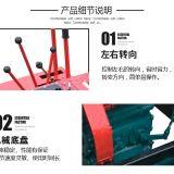 厂家直销手扶式橡胶履带运输车 履带运输车 旋耕机橡胶履带底盘