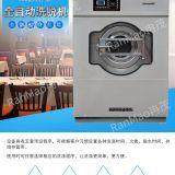 全自动洗脱一体机15公斤消毒毛巾水洗机工业洗衣机宾馆用洗涤设备