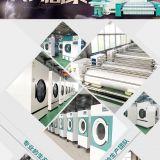 水洗机干洗店工业水洗机商用洗衣机洗脱机干洗机设备洗衣店宾馆用