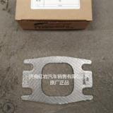 厂家供应红岩杰狮C13菲亚特专用5041542800 排气歧管密封垫
