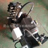 厂家直销数控机床液压系统 小型液压站 标准低压液压系统