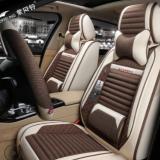 汽车坐垫全包围座套四季通用2019新款专用座垫座椅套亚麻夏季全包