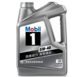 银美孚1号 5W-40 30 美孚1号 美孚一号润滑油 全合成发动机油4L