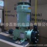 IWAKI易威奇计量泵 LKC86VH-02电磁计量泵药水泵PCB加药泵