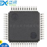 原装 STM8S105C6T6 LQFP-48 微控制器ST 8位STM8S 32K闪存 电机IC