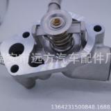 别克 节温器总成 厂家直销 YF-03010