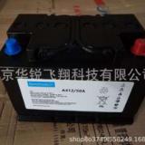 德国阳光企业集团蓄电池