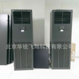 机房精密空调Vertiv技术7.5KW恒温恒湿