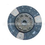 离合器片 离合器压盘 多种摩擦片可选 厂家直销 量大价低